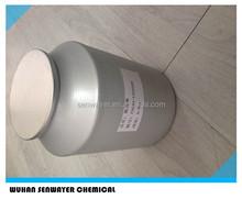 Aztreonam bulk powder CAS 78110-38-0 USP grade