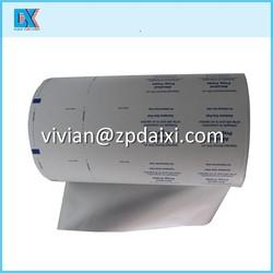 Imported laser foil transfer paper