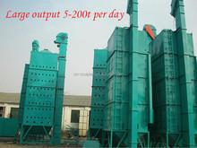 Ahorro de energía 70% secador de arroz paddy