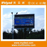 high cd p16 led display advertising, led display xxx pic hd outdoor