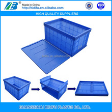 Foldable plastic shopping crate with lid foldable plastic crate/collapsible plastic crate/plastic moving crate sale