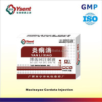 Alibaba good quality treat PPE Macleayae Cordata extract veterinary drugs for pig