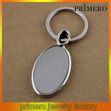 PRIMERO fashion gold plating wholesale jewelry Creative selling personalized gifts blank oval metal alloy key chain key ring pen