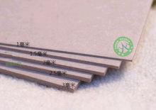 grey chip board paper 1.2mm grey board paper