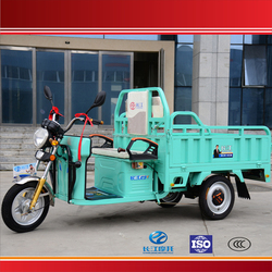 CHANGJIANG three wheel electric cargo rickshaw with competitive price
