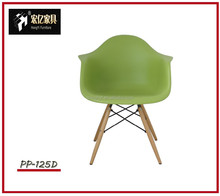 whosale dining room chair DAW eames chair