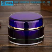 YJ-E100 100g color customizable big and heavy skincare cream and mask 100g beauty cosmetics cream acrylic jars