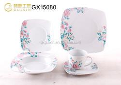 GUIXIN 18-piece Square Ceramic Tableware for 6, Pink & Blue