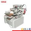 High quality pet films automatic screen printing machine
