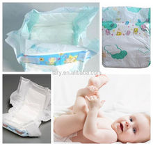 Baby Diaper Baby Adult Health care Product,Free Baby Diaper Samples,Sexy Baby Diaper