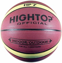 basketball wholesaler/custom basketball/size 7 high quality PU laminated training and match basketball