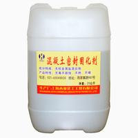 powder cement hardener and densifier
