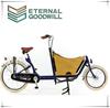 2015 CE hot sale 3wheels inter 3 speeds 26inch cargo bike/cargobike/cargo tricycle bike/bakfiets UB9015-Nexus