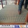 galvanized steel grating walkway, walking steel grating , steel grid floor