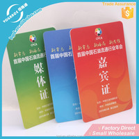 Hot Sell PVC Business Card/PVC Id Card/PVC Card Printing