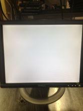 """Used 15"""" LCD Monitors"""