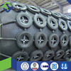 Floating Rubber Marine Fenders Marine Rubber fenders for boats used for ship and dock as Fender Systems