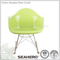 Wholesale ergonomic plastic chair egyptian bedroom furniture