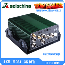 4 channel 3G HDD Mobile DVR with Dual-shockproof design