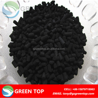 activated carbon column coal based columnar activated charcoal