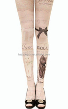 2014 nude girls pictures sexy japan tights pantyhose leggings
