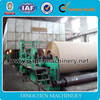 liner paper making machine corrugated paper making machine cement bag paper making the whole production line