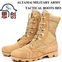 Cheap Military Altamal Desert Boots 5853 Shoes in Panama sole