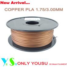 3d metal printer for sale 3d metal filament COPPER