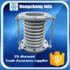 pn16 forging type flanged ss304/316l expansion joint compensator