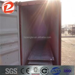 steel sheet price/hot rolled steel sheet piles