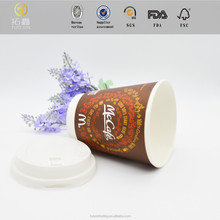 12oz paper cup with Best quality cup carrier