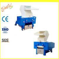 2015 China pet plastic shredding mahine with CE certificate