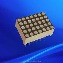 HOT sale on ali express common anode / cathode 5x7 led dot matrix 1.9mm