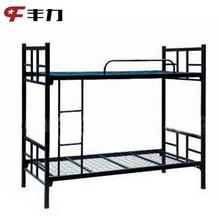 School Dormitory Stainless Steel Double Bed
