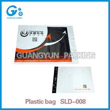 Self-adhesive EMS plastic bags