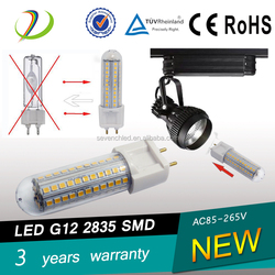 10w G12 1000lm led lamp g12 360 degree beam angle with clear cover for replace 70W halogen lamp