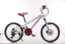 "12"" child bike with full suspension and training wheels"