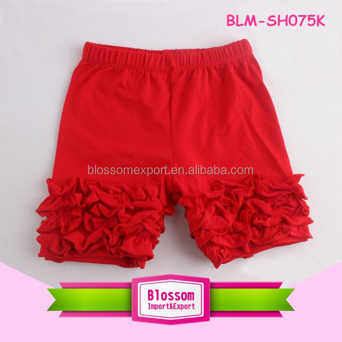 BLM-SH075K