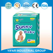 Cute and lovely package unisex top quality soft sunny baby cloth diaper