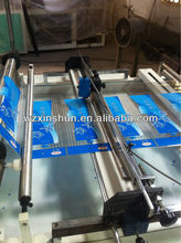 side sealing and bottom sealing two function plastic bag forming machine