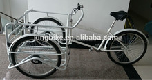 2015 Hot sell tricycle for adult/Useful pedal cargo tricycle on sale KB-T-M02