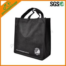 light shopping non woven bags-100% biodegradable plastic bag,eco friendly bag