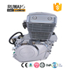 Two cylinder air cooling three wheel motorcycle engine, 250cc tricycle engine