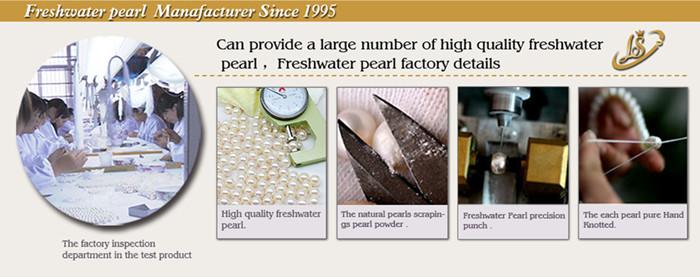 Китай небольшой MOQ 5 - 9 мм качества 3aaa пресной воды прядь