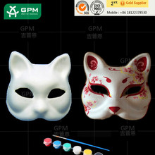 Fashion new pulp mask party mask wedding props masquerade mardi gras mask