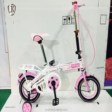 12 bicicleta plegable / bicicleta de los niños de whosale de la bicicleta niño