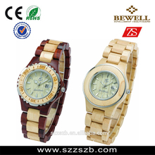 China Factory Fashion Automatic Designer Wooden Watches