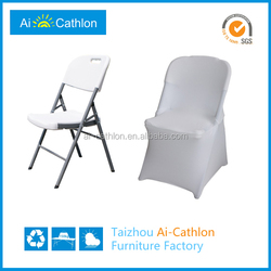 Wholesale cheap plastic folding chair price, chair covers for plastic foldable chairs