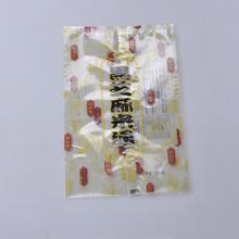custom printed seeds packing resealable plastic small ziplock packaging