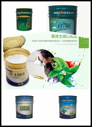 Maydos color retention Exterior Paint For All-weather